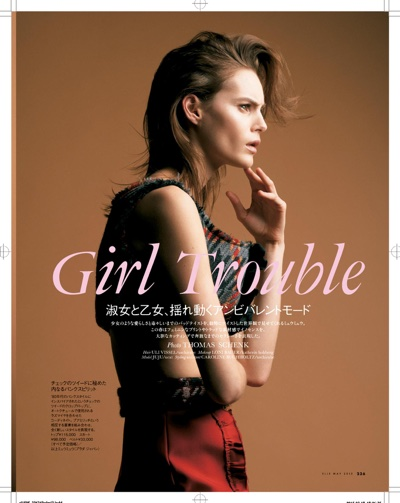 Elle Japan /w Thomas Schenk